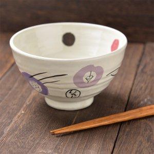 Shinzi Katoh シンジカトウ デザイン 陶器の温かみを感じさせる和のデザイン<br>月見横丁シーリーズ お茶碗 大 日本製