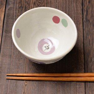 Shinzi Katoh シンジカトウ デザイン 陶器の温かみを感じさせる和のデザイン<br>月見横丁シーリーズ お茶碗 小 日本製