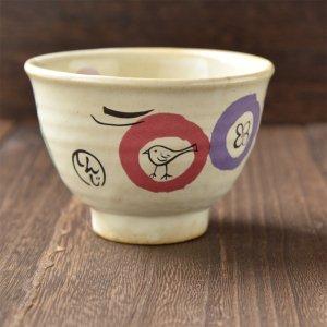 Shinzi Katoh シンジカトウ デザイン 陶器の温かみを感じさせる和のデザイン<br>月見横丁シーリーズ 煎茶 ゆのみ 日本製
