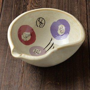 Shinzi Katoh シンジカトウ デザイン 陶器の温かみを感じさせる和のデザイン 料理にソースを掛けたりするのに便利<br>月見横丁シーリーズ 片口小鉢 日本製
