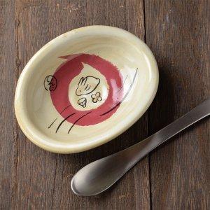 Shinzi Katoh シンジカトウ デザイン 陶器の温かみを感じさせる和のデザイン 取り皿に便利<br>月見横丁シーリーズ 楕円豆さら 日本製