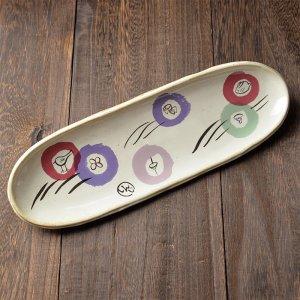 Shinzi Katoh シンジカトウ デザイン 陶器の温かみを感じさせる和のデザイン 焼魚や前菜をお洒落に盛れる<br>月見横丁シーリーズ 長さら 日本製