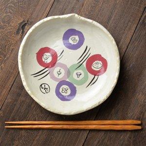 Shinzi Katoh シンジカトウ デザイン 陶器の温かみを感じさせる和のデザイン お料理やデザートに便利<br>月見横丁シーリーズ 丸皿 日本製