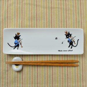 Shinzi Katoh シンジカトウ デザイン ヴァイオリンを弾く黒猫がとってもお洒落 陶器の長皿<br>ねこともクラブシリーズ NCアルファプレート A 日本製