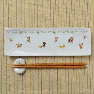 Shinzi Katoh シンジカトウ デザイン 色々なくま達のイラストがかわいい陶器の長皿 <br>ウースアンペルシェシリーズ OUアルファプレート 日本製