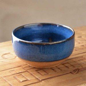 お買い得小鉢 お通しやデザートの器としても使える味のある渋い魅力的な小鉢<br>No.288 丸小鉢(大)あいいろ 1セット 6個入 美濃焼