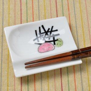 ShinziKatoh シンジカトウ デザイン 小皿と箸置きが融合 <br>便利な箸置き小皿 おもてなしレスト 梅 和柄 美濃焼