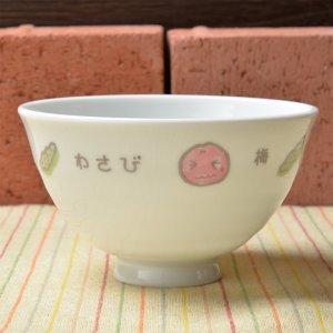 Shinzi Katoh シンジカトウ デザイン お茶漬けの時に嬉しいデザイン<br>UME 梅 シリーズ お茶碗 日本製 Lサイズ 美濃焼