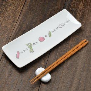 Shinzi Katoh シンジカトウ デザイン お茶漬けの時に嬉しいデザインの和柄<br>彩りの和 シリーズ アルファプレート(長皿)梅 UME 日本製