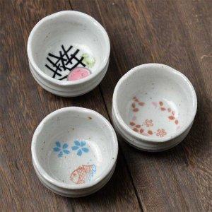 Shinzi Katoh シンジカトウデザイン 色々なシーンで活躍する便利な小鉢<br>彩りの和シリーズ 鯛 さくら うめのデザインが可愛い<br>花小鉢41 各種1セット6個入 美濃焼  70cc