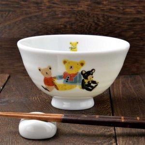 シンジカトウ デザイン<br>真っ白な陶器にレトロなくまのイラストが可愛い<br>Dolly'sドーリーズシリーズ DO お茶碗 美濃焼  日本製 Sサイズ