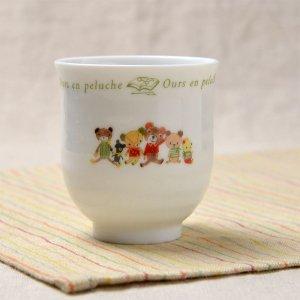 Shinzi katoh シンジカトウ<br>可愛いくまのイラストの陶器の湯呑<br>ウースアンペルシェシリーズ OU湯呑 ゆのみ 美濃焼