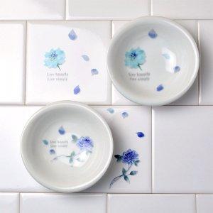 可愛い食器 シンジカトウ ブルーローズシリーズ 小鉢 ROSEミニボウル