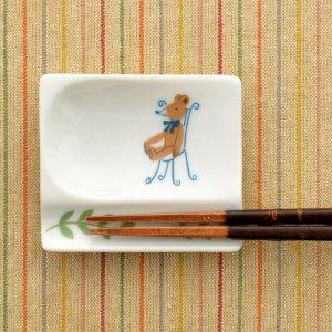 シンジカトウ デザイン ピュアトーンシリーズ くまのイラストがまったり可愛い 箸置き小皿 PTおもてなしレストA