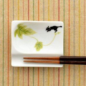 可愛い食器 シンジカトウ 箸置き小皿 黒猫 COおもてなしレスト5