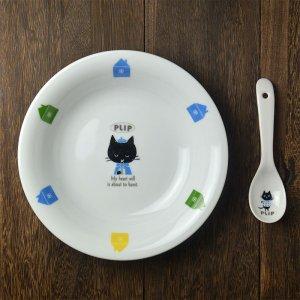 可愛いお皿 シンジカトウ 猫のイラストが可愛い PLカレー&スープ