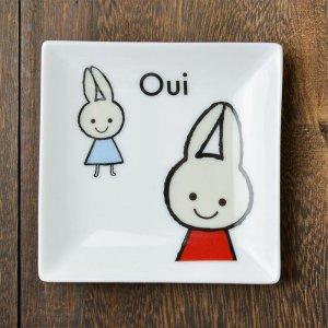 可愛い食器 シンジカトウ うさぎのイラストが可愛い四角の小皿 スクエアプレート FOU