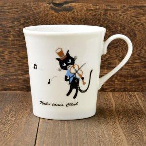 ねこともくらぶ マグカップ Aタイプ  (NEKOTOMO CLUB Mug A)