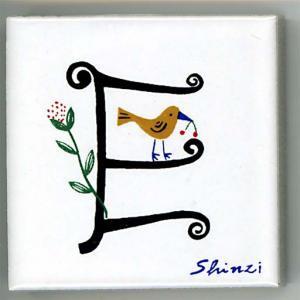 アルファベットタイル 45mm角 E  (Alphabet Tile 45mm Square E)