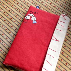 シンジカトウ デザイン ウサギのイラストが可愛いく整理整頓に便利 母子手帳ケース いろいろけーす FOU-IR