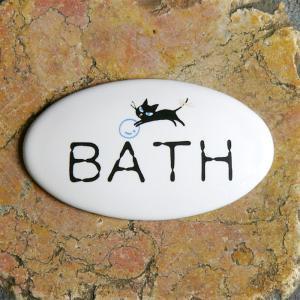 タイルプレート(S) BATH  (Tile Plate (S) BATH)