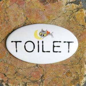 タイルプレート(S) TOILET  (Tile Plate (S) TOILET)