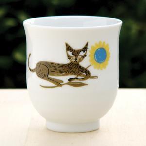 SHINZI KATOH お洒落な猫のイラスト RIC 湯呑 ゆのみ
