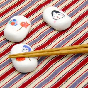 Shinzi Katoh お茶目なデザインが楽しい 満腹食堂シリーズ 陶器の箸置き