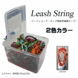 LEASH STRINGS
