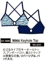 【お取り寄せ】ニッキースポーツトップNIKKI/XS〜XXL