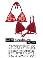【お取り寄せ】カナニ2ウェイトライアングル KANANI/XS〜XXL