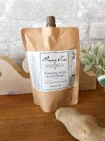 【10%増量シャンプーリフィル】Marvo&Co.ヴィーガンアロマアボカドシャンプーリフィル/275 ml