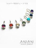 【ARDANI energy jewelry】チャクラプチペンダントトップ/シルバー925