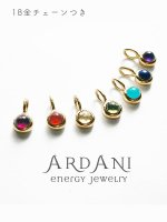 【ARDANI energy jewelry】チャクラプチペンダントトップ/18金
