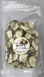 北海道天塩産 乾燥菊芋