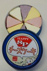 【とらや菓子司】 8Pチーズケーキ