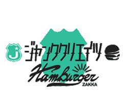 ジャンクフード&コミックモチーフ革雑貨   【ジャンク クリエイツ】