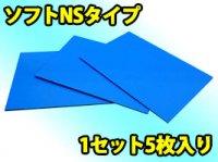 MLボード(ソフト片面ノンスリップ) 910×1820×2.5  mm  【5枚入り】