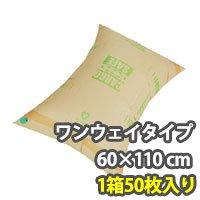 カーゴセーフエアバッグ 【60×110cm BD(ワンウェイタイプ)】