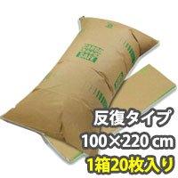 カーゴセーフエアバッグ【100×220cm M(反復・通いタイプ)】