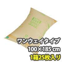 カーゴセーフエアバッグ【100×185cm BD(ワンウェイタイプ)】