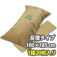 カーゴセーフエアバッグ【100×185cm M(反復・通いタイプ)】