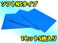 MLボード(ソフト・片面滑り止め) 910×1820×2.5mm【5枚入り】