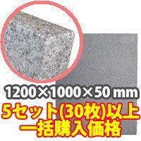トラックスペーサーTAKUMI 1200×1000×50 5セット以上購入