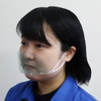 口もとシールド 200個入り 飛沫対策・熱中症対策用