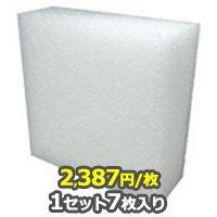 トラック用発泡ボード(白) 1200×1000×50 mm (1セット7枚入り)
