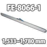 ラッシングバー FE8066-1 (1,533〜1,780 mm)