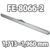ラッシングバー FE8066-2 (1,713〜1,960 mm)