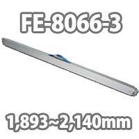 ラッシングバー FE8066-3 (1,893〜2,140 mm)