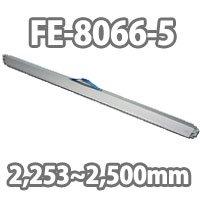 ラッシングバー FE8066-5 (2,253〜2,500 mm)